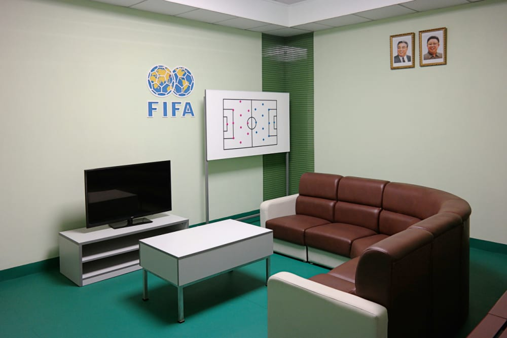 5. A Room in the Rungrado May Day Stadium