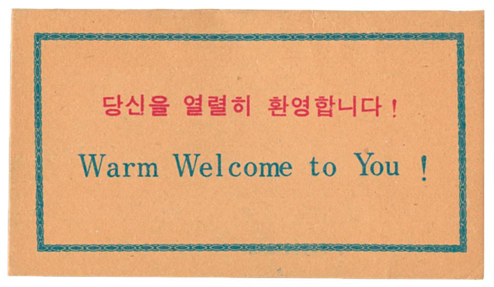 9. A CARD