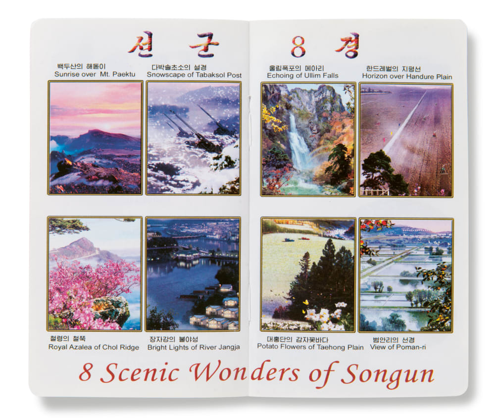 """7. A GUIDE TO """"8 SCENIC WONDERS OF SONGUN"""""""