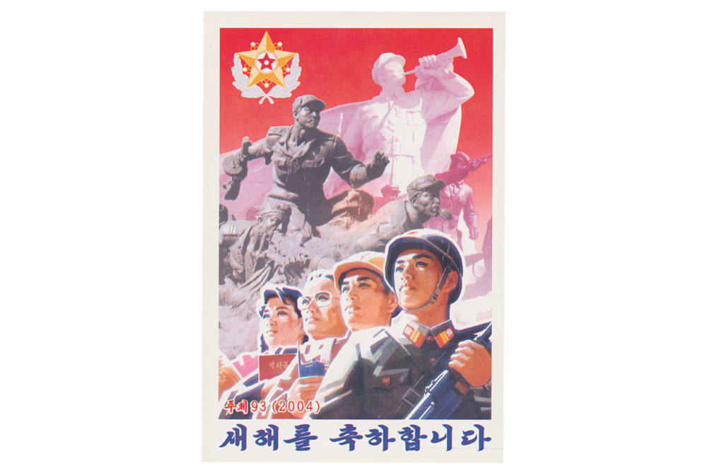 4. A POSTCARD FEATURING MILITARY UNIFORMS