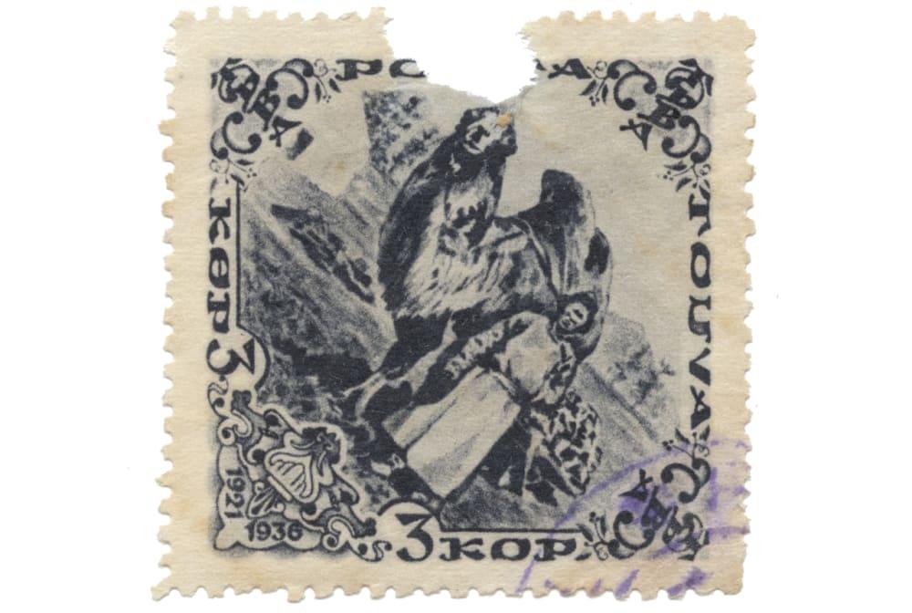 6. THE TUVAN PEOPLE'S REPUBLIC